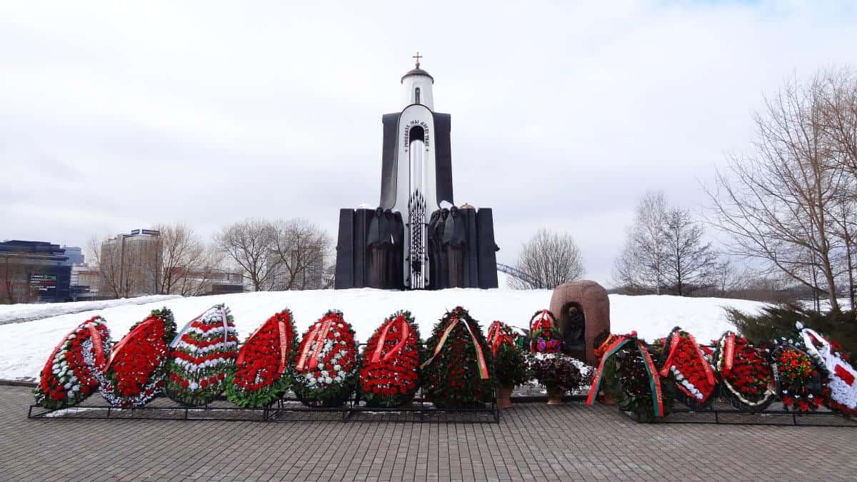 Insel der Tränen, Minsk