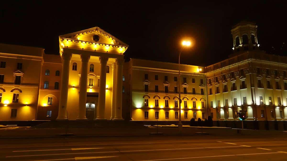 KGB-Zentrale Minsk