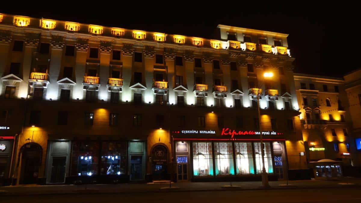 Lenin-Prospekt in Minsk